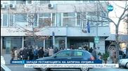 Искат оставката на Рашидов заради Антична Сердика