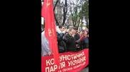 Комунисти