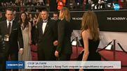 Брад Пит и Анджелина Джоли в спор за издръжката на децата си