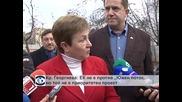 "Кр. Георгиева: ЕК не е против ""Южен поток"", но той не е приоритетен проект"