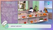 Рецептата днес: Сладки банички, Мини банички с телешко и Рататуй - На кафе (30.11.2020)