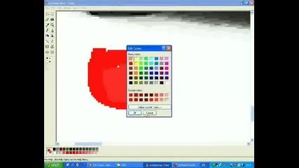Рисуване На Peugeot 206 На Ms Paint