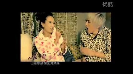 [китай] Houxian - Дължиш ми прегръдка