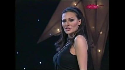 Ceca - Pazi s kime spavas - Novogodisnji show - (TV Pink 2007)