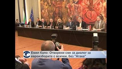 """Емил Кало: Отворени сме за диалог за евроизборите с всички без """"Атака"""""""