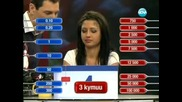 Сделка или не, епизод 124, сезон 6, Йоанна от Русе 01.03.2012г.