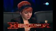 (x-factor) Богомил Бонев - Granage ( Полуфинал )