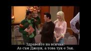 Джоуи - сезон 2, епизод 9 (бг Суб)
