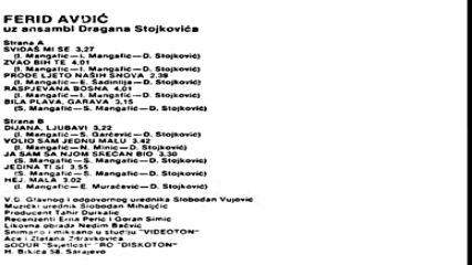Ferid Avdic - Dijana ljubavi - Audio 1984