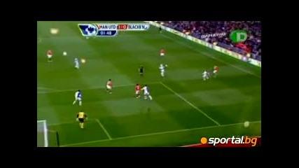 Бербатов се развихри с нови 2 гола за Юнайтед ! Ман.юнайтед - Блекбърн 3:0 (всички голове)