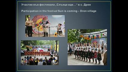 19-ти Международен Фолклорен Фестивал Витоша 2015