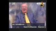 Професор Вучков-Господари На Ефира-Част 3