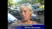 Бургазлии подкрепят Петко Лисичков показа анкета на Скат