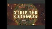 Космосът на показ: На лов за комета