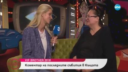 Първо интервю на Ваня Костова след изненадващото напускане на Къщата