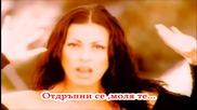 Хитово Гръцко/ Antzela Dimitriou - Kane Stin Akri - Official Music Video / Превод