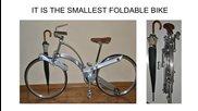 Сгъваем велосипед с размери на чадър ..