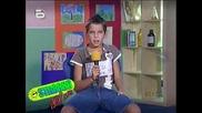 Това Го Знае Всяко Хлапе 2 - Кастингът - 13.09.08г. - Увереността На Всички Деца! High Quality
