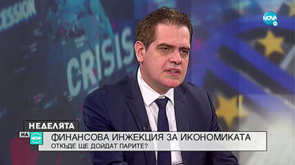 Борисов: Бюджетът за 2020 г. завършва с 1,5 % ръст на приходите, икономиката не е била в нокдаун