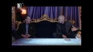 Под прикритие, Сезон 2, Еп.4 (2/2)