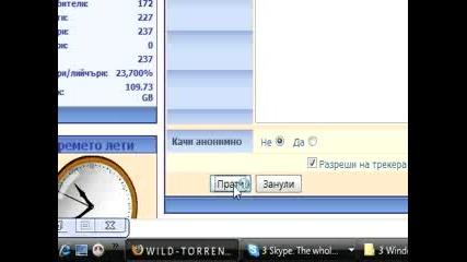 Utorrent 1.6 - Създаване На Торенти