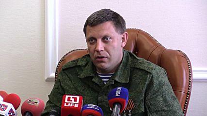Ukraine: DPR says Kiev plotted assassination of its leader Zakharchenko