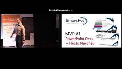 Lean StartUP - Hristo Neychev - StartUP@Blagoevgrad 2014