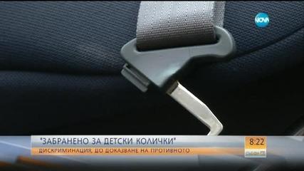 Хотел забранява бебешки колички в ресторанта