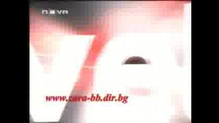 Зара - Vodafone Live