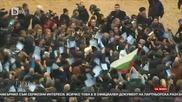 Protesta za Boiko - Протеста за Бойко