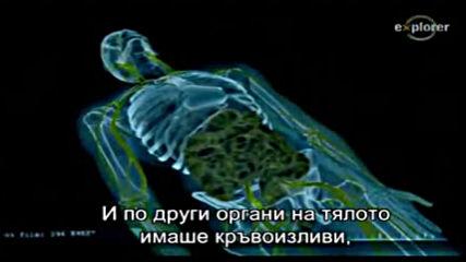 Българският чадър - убийството на Георги Марков
