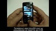 Nokia 6600 Slide Видео Ревю