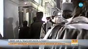 """МИТ ЛИ Е """"БЪЛГАРСКАТА СЛЕДА""""? Говори адвокатът освободил Сергей Антонов от затвора"""