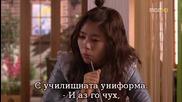 Бг Превод - Mischievous Kiss Playful Kiss - Еп. 12 - част 1