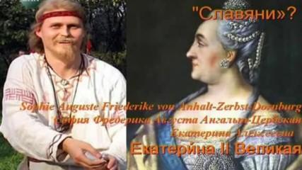 Големите 5 лъжи в българската история: 3. Българите били тюрки