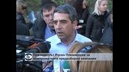 Президентът е готов да се извини на Флоров, ако сигналът срещу него не се потвърди