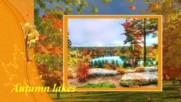 Есенни езера ... ...