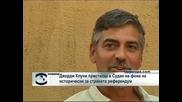 Джордж Клуни пристигна на посещение в Судан на фона на важен за страната референдум