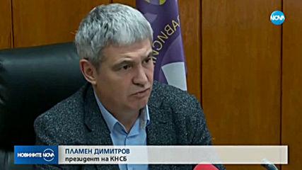 Болничните да се издават до 7 дни, предлага социалният министър