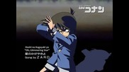 Detective Conan 410 The Simultaneous Stage Advance and Kidnapping