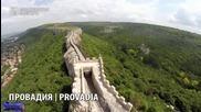 България - най-красивата страна в света