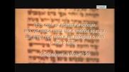 Влизането на Иисус Христос в Йерусалим