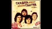 Бг-естрада – Тангра – Антология – Cd1 - Целия диск