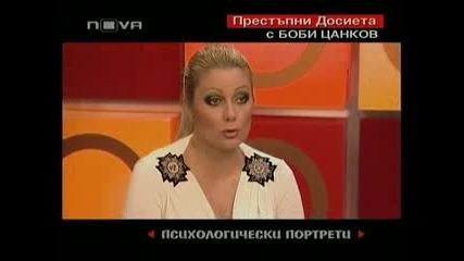Престъпни Досиета С Боби Цанков