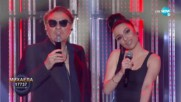 "Михаела Маринова като Васил Найденов и Мария Илиева - ""Болката отляво"" | Като две капки вода"