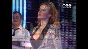Камелия - Манастир - оригинал - Slavica Cukteras - - Hit Televizija Brcko + Prevod