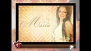 Mariа - The Best