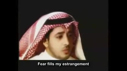 Meshary Alarada - farshy alturad