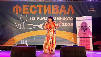 """Фестивал на рибата и виното 2020 в Бургас. Голямата Йорданка! """"Ще продължавам да пея"""""""