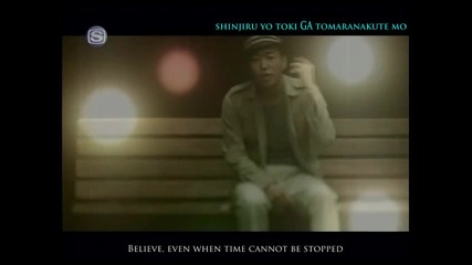 Azu feat. Seamo - Jikan yo Tomare + Бг превод